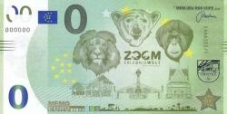 Гельзенкирхен_Zoo_front-2.jpg