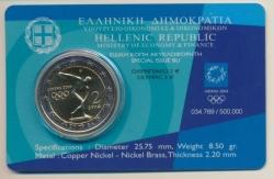 Греция-2-Евро-2004-Олимпийские-игры-in -avigard.jpg
