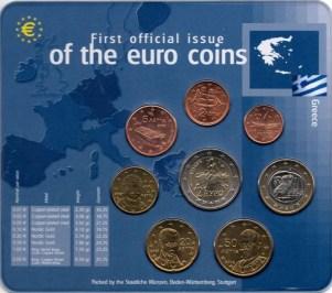 Greciaeuromuntsetaz