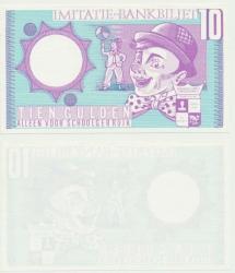 Netherlands-10-Gulden-school-money-UNC7.jpg
