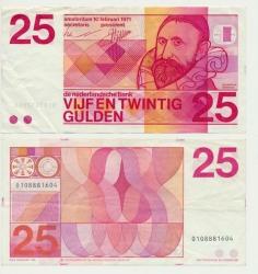 Paesi Bassi-25-Gulden-1971-Sweelinck-Fine-David-coin-vz-en-az6.jpg