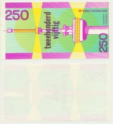 Paesi Bassi-250-fiorino-scuola-soldi-UNC-David-coin.jpg