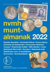 монета-алманах-2022-Дејвид-монета